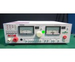 AC Withstand Volt/Insulation Resistant Tester